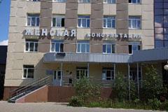 Кривошеино больница томская область