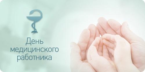 http://gp1.ru/userfiles/editor/large/138_dmr2.jpg