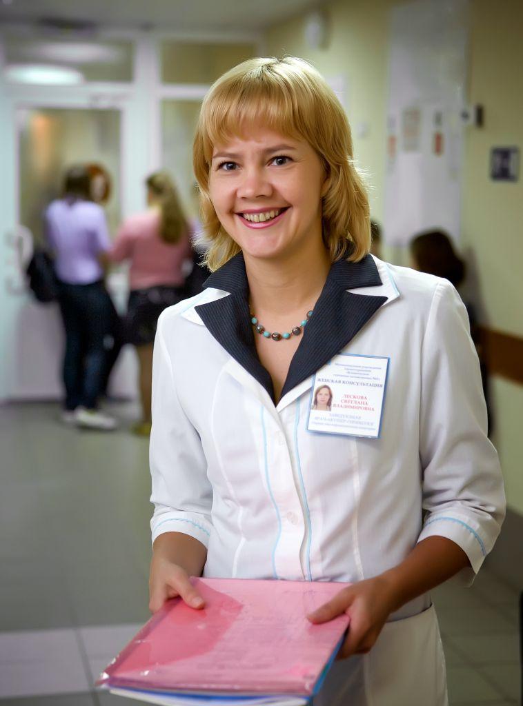 Женская консультация гинеколог сургут